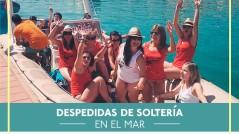 solteria-mar-days